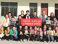 让知识传递,让爱心飞扬:中鑫集团爱心捐赠油房头小学图书活动举行