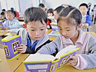 爱的延续――山东中鑫之宝为贵州小学捐赠物资