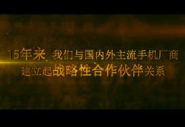raybet雷竞技客服通信公司2012年宣传片